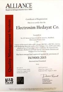 گواهینامه ISO9001-2015 هدسان